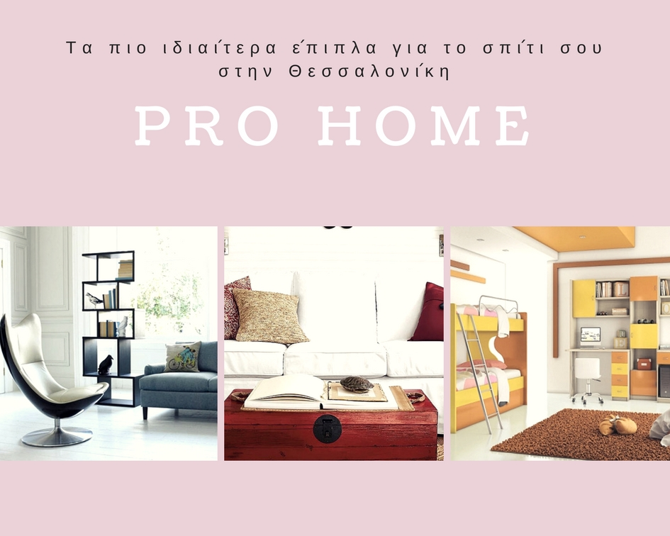 Pro home